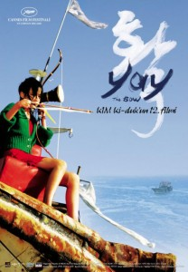 """""""The Bow"""" International Theatrical Poster"""