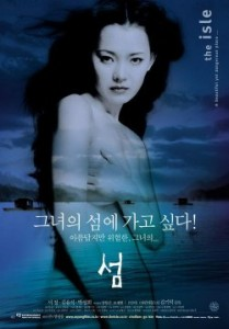 """The Isle"" Korean Theatrical Poster"