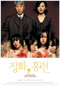 """A Tale of Two Sisters"" Korean Theatrical Poster"