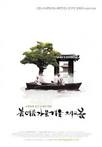 """""""Spring, Summer, Fall, Winter... and Spring"""" Korean Theatrical Poster"""