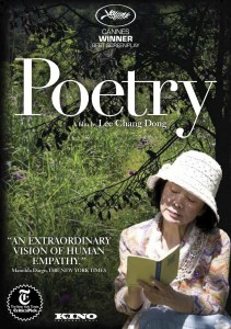 Poetry Blu-ray/DVD (Kino)