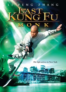 Last Kung Fu Monk DVD (Screen Media)