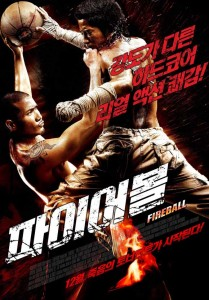 """Fireball"" Korean Theatrical Poster"