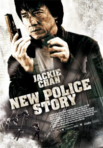 """""""New Police Story"""" International Theatrical Poster"""