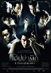 """Demon Warriors"" Thai Theatrical Poster"