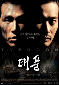 """Typhoon"" Korean Theatrical Poster"