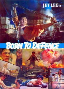 """Born to Defend"" Movie Poster"