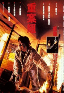 """Crime Story"" Chinese Theatrical Poster"
