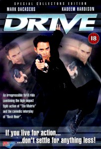"""Drive"" UK DVD Cover"
