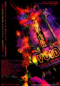 """Enter the Void"" Japanese Theatrical Poster"