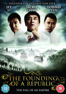 """Founding of a Republic"" UK DVD Cover"