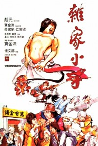 """""""Knockabout"""" Chinese Theatrical Poster"""