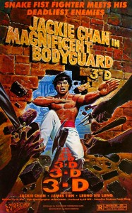 """Magnificent Bodyguards"" American Theatrical Poster"