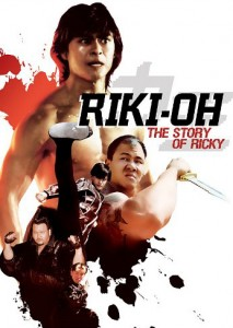 """Riki-Oh: The Story of Ricky"" American DVD Cover"