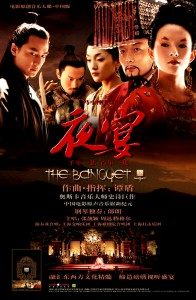 """The Banquet"" Chinese Theatrical Poster"