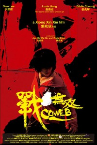 """Coweb"" Chinese Theatrical Poster"