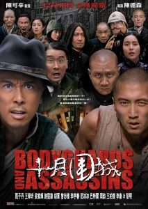 """Bodyguards & Assassins"" Chinese Theatrical Poster"