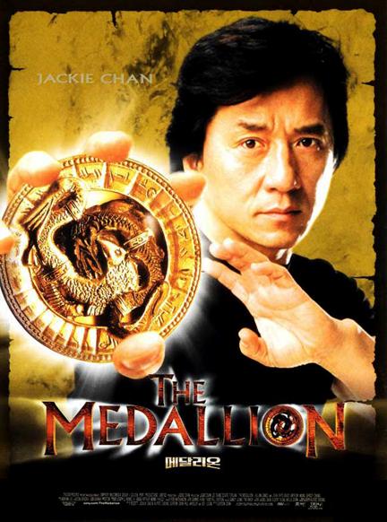 Huy Hiệu Rồng (2003) Hd - The Medallion