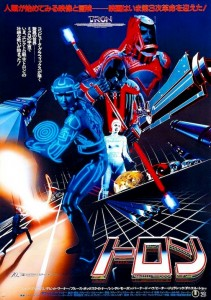 """Tron"" Japanese Theatrical Poster"