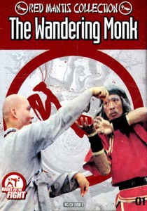"""The Shaolin Monk Fights Back"" American DVD Cover"