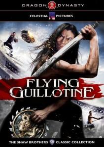 Flying Guillotine DVD (Dragon Dynasty)