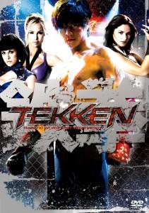 """""""Tekken"""" International DVD Cover"""
