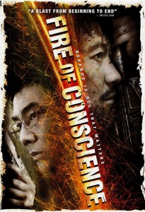 Fire of Conscience DVD (Vivendi)