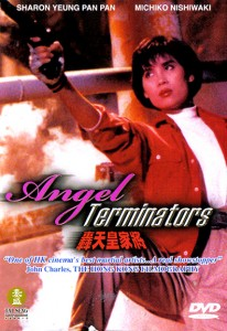 """Angel Terminators"" International DVD Cover"