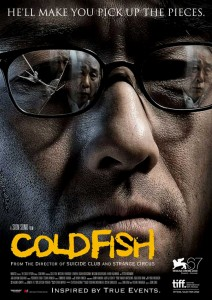 """Cold Fish"" American Theatrical Poster"