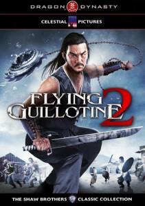 Flying Guillotine 2 aka Flying Guillotine Part II DVD (Dragon Dynasty)