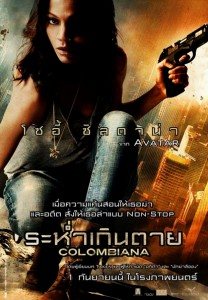 """Colombiana"" Thai Theatrical Poster"