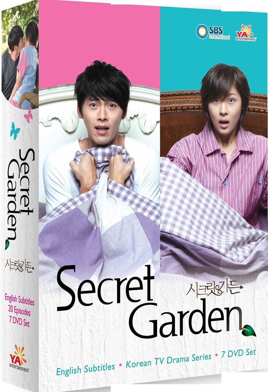 A secret garden movie soundtrack vinyl