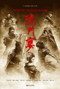 """White Vengeance"" Chinese Theatrical Poster"