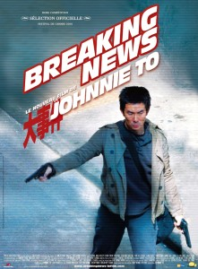 """Breaking News"" French Theatrical Poster"