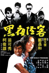 """The Devil's Treasure"" Chinese Theatrical Poster"