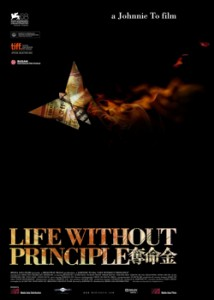 """A Life Without Principle"" International Theatrical Poster"