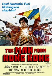 """The Man from Hong Kong"" International Theatrical Poster"