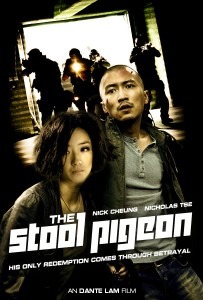 """""""The Stool Pigeon"""" American DVD Cover"""