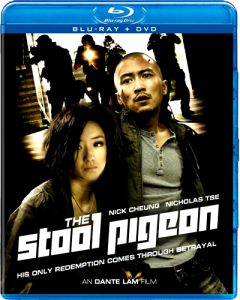 """The Stool Pigeon"" Blu-ray Cover"