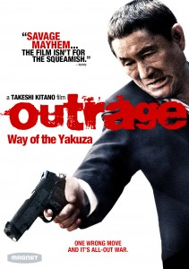 """Outrage: Way of the Yakuza"" American DVD Cover"