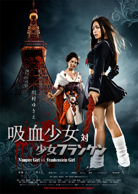 Asian movies images 18