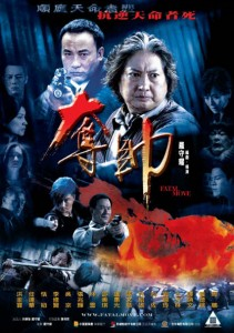 """Fatal Move"" Chinese Theatrical Poster"