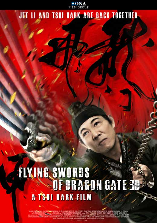 Jet Li and Tsui Hark jump on 3-D fad with 'Flying Swords of Dragon ...
