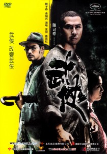 """Wu Xia"" Chinese DVD Cover"