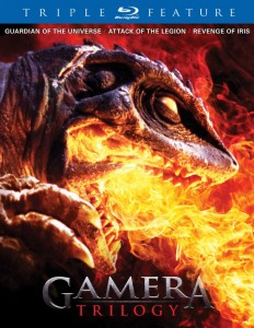 """Gamera Trilogy"" Blu-ray Cover"