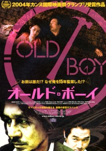 """Oldboy"" Japanese Theatrical Poster"