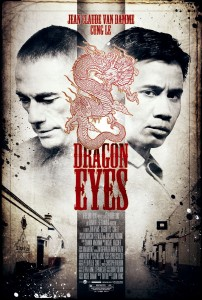 """Dragon Eyes"" American Theatrical Poster"
