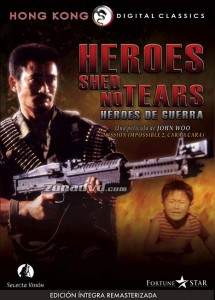 """""""Heroes Shed No Tears"""" Spanish DVD Cover"""
