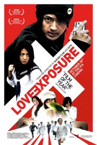 """Love Exposure"" International Theatrical Poster"