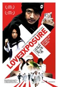 """Love Exposure"" International Theatrical Poster"